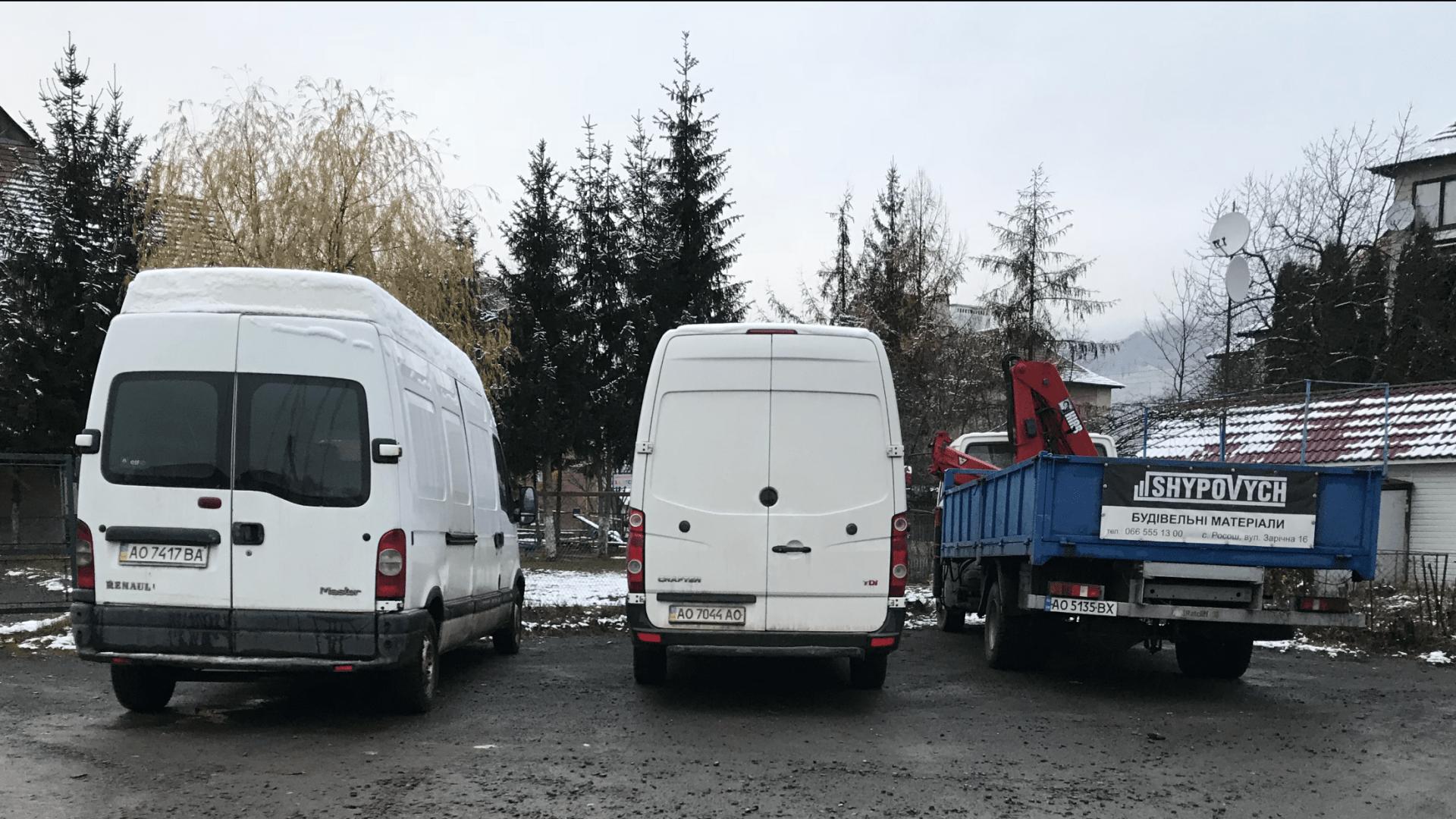 доставка вантажу Шипович